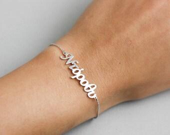 Greek Name Bracelet, Custom Name Jewelry, Greek Alphabet, Baby Name Bracelet, Gift for New Mother, Sorority Initial, Greek Letter, SB0184