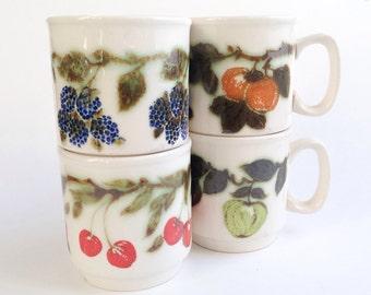 Vintage Billions cup, Vintage tea cup Biltons made in England, Set of 4 Biltons tea cups
