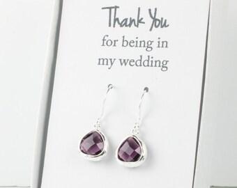 Tiny Amethyst Silver Earrings, February Birthstone Earrings, Purple Wedding Jewelry, Bridesmaid Earrings, Purple Bridal Accessories