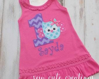 Owl Birthday Dress, Owl Dress, Birthday Owl Dress, First Birthday dress, Colorful owl dress, Girl birthday dress, sew cute creations