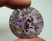 Sale AMETHYST CACOXANITE 34.5 Carat Hand Polished Round Shaped Crystal Cabochon From Brazil