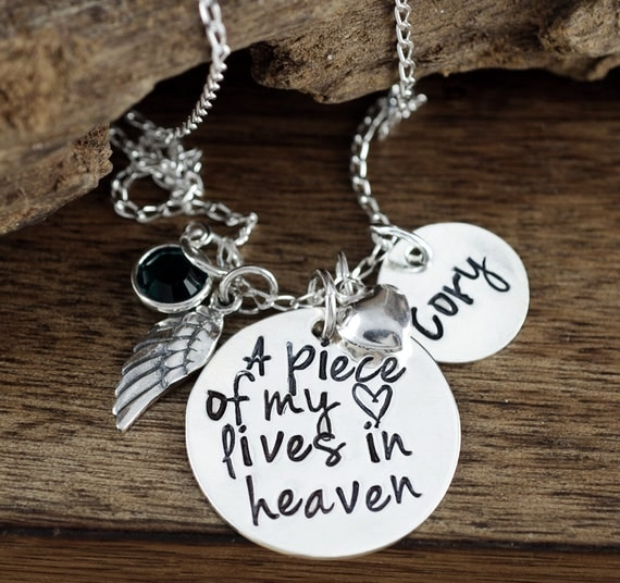Memorial Necklace, A piece of my heart lives in heaven personalized necklace. remembrance necklace, pregnancy loss, in memory of