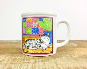 Cat Mug Cat Lover Gift 1990's Vintage Coffee Mug Cat Mom Quilt Mug Gifts for Quilters Patchwork Striped Cat Lounge Cat Lover's Gift Tea Mug