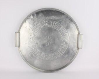 Vintage LARGE Arthur Armour Zodiac Hammered Aluminum Tray
