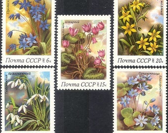 Lovely Flower Postage from Russia - 1983 Stamps to use in Art Projects, Handmade Cards, Decoupage, Mixed Media