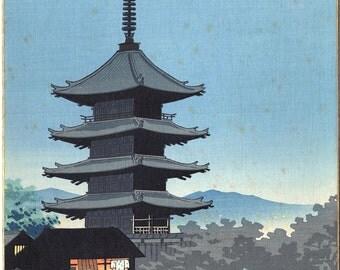 Japanese Ukiyoe, Original Sosaku Hanga, vintage, Tokuriki Tomikichiro. Yasaka Pagoda.