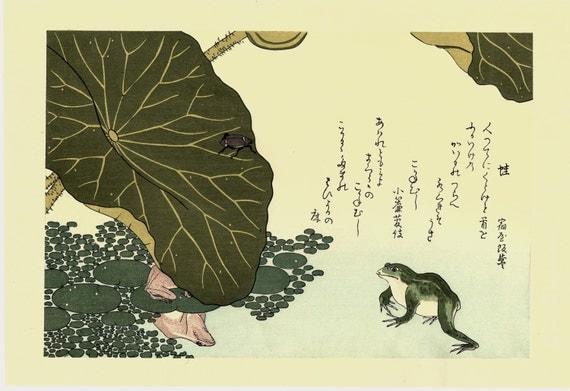 "Japanese Ukiyo-e Woodblock print, Utamaro, ""Frog (Kaeru) and Gold Beetle (Koganemushi)"""