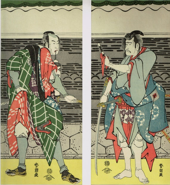 "Japanese Ukiyo-e Woodblock print, Hokusai, ""The actors Ichikawa Kokazo 3 and Matsumoto Koshiro 4 in the roles of Hirai Gompachi and Banzui"""