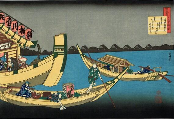 "Japanese Ukiyo-e Woodblock print, Hokusai, ""Poem by Kiyowara no Fukayabu, from the series One Hundred Poems Explained by the Nurse"""