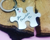 Valentines keyring You complete me Keyring jigsaw Keychain Couples Keyrings Gifts for her Gifts for him