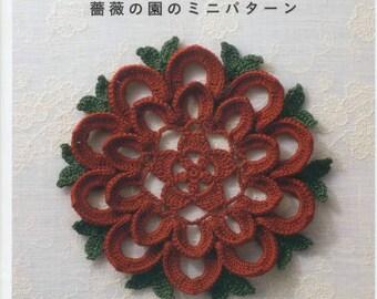 Asahi Original Rose pattern Motif crochet pattern Japonese ebook Motif crochet Pdf