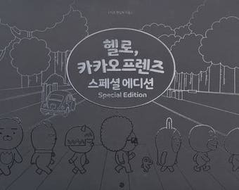 Hello Kakao Friends Coloring Book Special Edition - Korean Coloring Book, kakao character coloring book