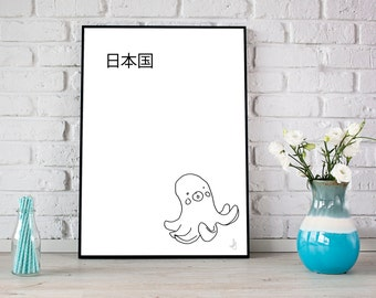 Japan Print | Octopus Bento | Printable Download | Minimalist Black and White Illustration