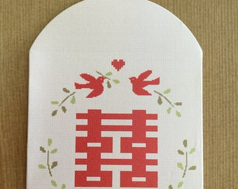 Pink Modern Chinese Wedding Double Happiness Envelopes, Square-shaped, Doves, (20 envelopes)