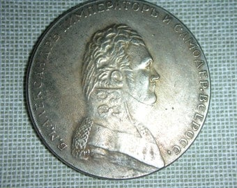 RUSSIA 1806 Alexander I  Russian rouble