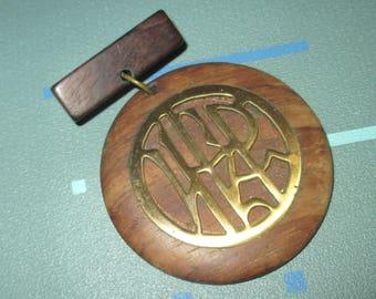 Vintage Mid Century Judaica Wood Pendant Pin