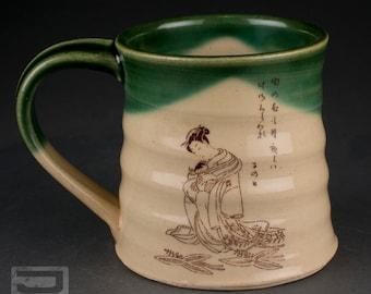 Ceramic Decal Mug - Japanese Mother