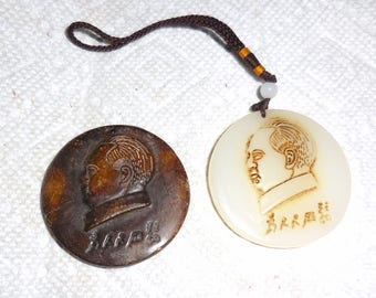 The Light Side and the Dark Side of Mao Amulets