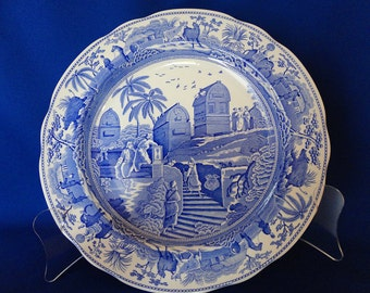 SPODE Blue Room Collection Traditions Series CARAMANIAN Collector Plate