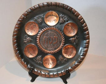 Jewish Seder Plate | Copper Seder Plate | Vintage Jewish Seder Plate | Passover Seder Plate | Jewish Home Decor | Passover Gifts