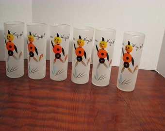Vintage Hey Wait For Me Frosted Tom Collins Federal Drinking Glasses