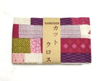 FREE SHIPPING, 50cm x 54cm, Japanese cotton fabric, fabric, DIY fabric, patchwork, z-4