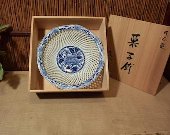 Vintage Japanese Blue and White Porcelain Basket Weave Bowl
