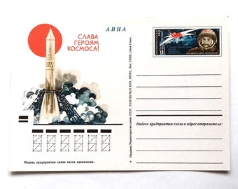Space. Open Letter, Unused Postcard, Space, Soviet Union Vintage Postcard, made in USSR, 1973