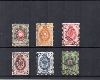 Antique Romanov Russian used postage stamps, c.1875-83.  Tiny, delicately designed stamps, reign of Tsar Nicholas II, scan enlarged, mixed.