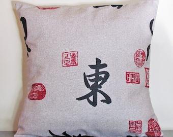 Decorative Throw Pillow Covers, Oriental Cushion Cover, Custom Pillow Case, 16x16 Pillow, Accent Pillow, Cushion Covers, Asian, Zen