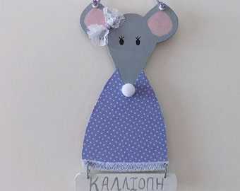 Gray Mouse, Nursery Sign, Baby Girl Decor, Baby Shower Gift, Christening Gift, Customized Baby Gift, Nursery Decor, New Baby Gift, 25x25