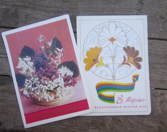 SALE Postcard 8 March Soviet postcards flowers Collectible Postcard Vintage postcard  Vintage International Women's Day Soviet postcard USSR