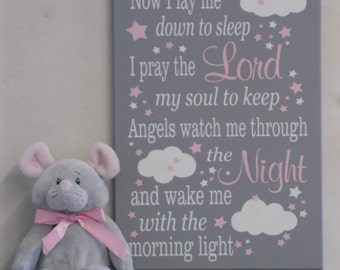 Now I Lay Me Down To Sleep | Christening Baptism Gift Boy or Girl |  Baby Room Decor | Pink Gray Child Prayer Sign | Childrens Prayer