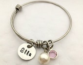 Little Girls Name Jewelry - Bangle Bracelets - Boutique Kid's Jewelry - Hand Stamped Kids Jewelry - The Charmed Wife - Unique Kids gifts