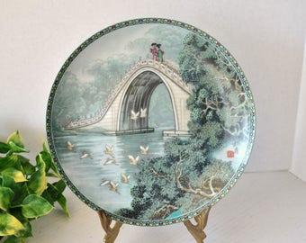 Vintage Imperial Jingdezhen Porcelain Collectible Art Plate, Jade Belt Bridge Summer Palace Edition, Asian Art Cabinet Plate Teal Aqua