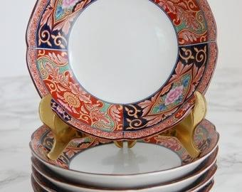 Imari Porcelain Bowls - Imari Bowl Set of 5 - Imari Dinnerware