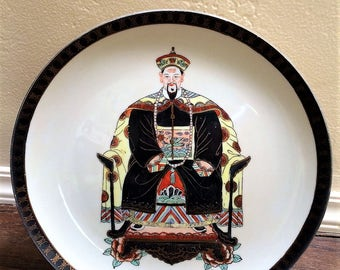 Ancestor Portrait, Chinese Plate, Chinese Ceramic, Ancestor Plate, Oriental Art, Asian Ceramic, Manchu Dynasty Wall Decor, Large Plate, Sale