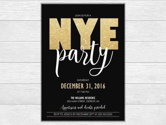 new years party new years party invite new years invitation new years eve 2017 invite 2017 invitation nye invite nye invitation printable