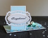 Custom Wedding Gift Card Holder - Wedding Gift For Couple - Just Married Gift - Mr and Mrs Gift - Personalized Gift - Newlyweds Gift