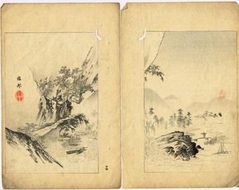 """1891, Japanese antique woodblock print,  Hashimoto Gaho, """"Landscape"""""""