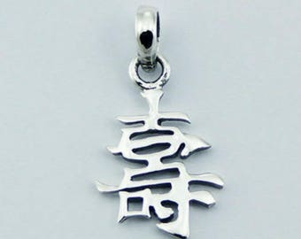 Feng Shui Chinese Symbol Longevity Solid 925 Sterling 34002