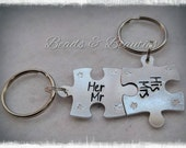Her Mr His Mrs Keyrings customised keyrings Couple Keyrings Mr  Mrs Keyrings Anniversary Gift Wedding Gift Personalised Keyrin