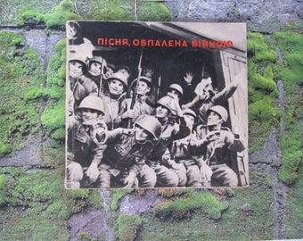 Soviet songs about the World War II album songbook World War songs Russian songs Ukrainian rare book lyrics music notes war memory soviet