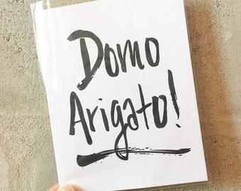 Domo Arigato Thank You Card / Japanese Thank You Card / Martial Arts Card / Aikido Card / Jiu Jitsu Card / Karate Card / Calligraphy