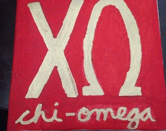 3x3 Chi-Omega Canvas