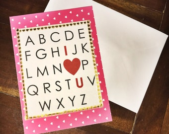 I love you card - Valentines Day Card - Funny Valentines Day Card - Anniversary Card