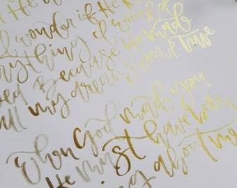 Wedding song lyric art, wedding song art, song lyric print, custom lettering, custom calligraphy, anniversary gift