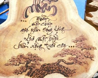 Fire Art on Wood - Patience Calligraphy - You can change the texts with your favourite quote.