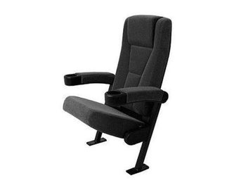 Home Theater Movie Cinema Rocker Seating - Theater Seat - Cinema Seating