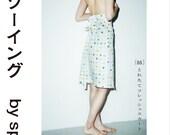 Japanese Sewing Pattern - Kokka 3 min. - wrap skirt pattern